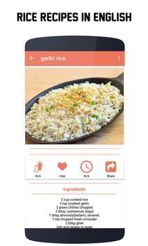 360+ Rice Recipes in English screenshot 2