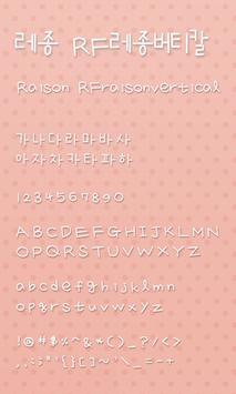 레종 버티칼 dodol launcher font poster