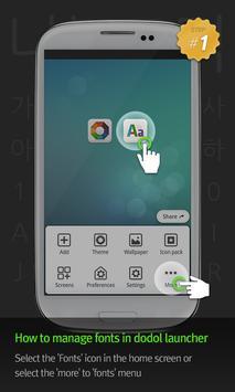 레종 버티칼 dodol launcher font apk screenshot