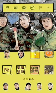Blue Tower LINE Launcher theme poster