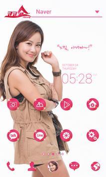 Coco show Kim Ji Min Dodol poster
