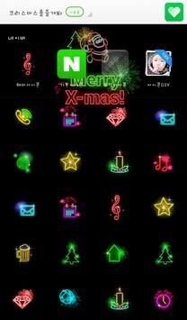 크리스마스를 즐겨봐 도돌런처 테마 screenshot 2