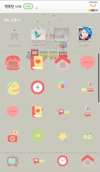 Happy Train 도돌런처 테마 apk screenshot
