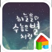 like a star dodol theme icon