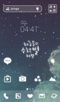 like a star dodol theme poster