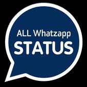 Save Status 2018 icon