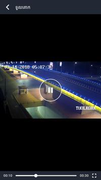 PP Traffic apk screenshot