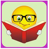 English Essays Learning icon