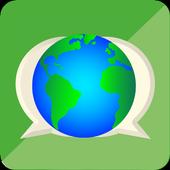 Free Send Sms icon