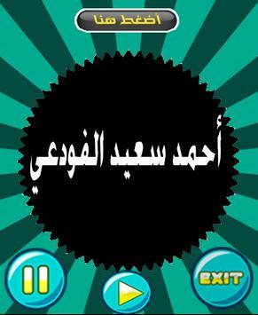 اجمل خطب الجمعة apk screenshot