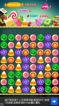 Candy Champion screenshot 2