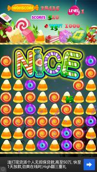 Candy Champion screenshot 7