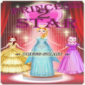 Princess Girls-2017 icon
