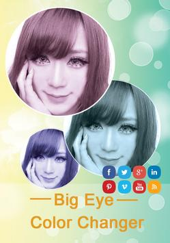NiceEyes Big Eye Color Changer apk screenshot