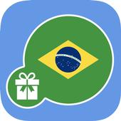 Recargas GRATUITAS a Brasil icon