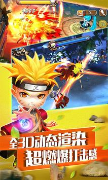 COS英雄團 超人氣二次元英雄團戰手遊 apk screenshot