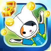Jump & Running Adventure Boy icon
