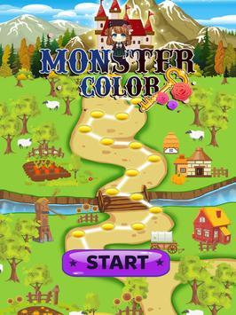 Lost Memory  Monster Matches screenshot 8