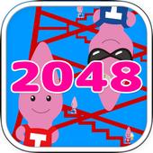 2048 of Noppon icon