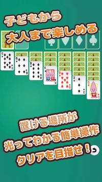 Solitaire card game of Noppon poster