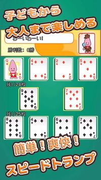 Speed Card Game of Noppon poster