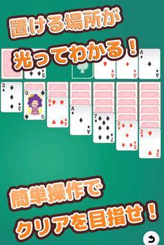 Solitaire(cards) apk screenshot