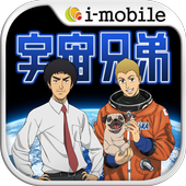 Space Fan-tan (Playing cards) icon