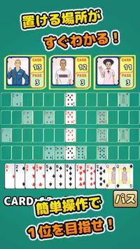 Space Fan-tan (Playing cards) apk screenshot