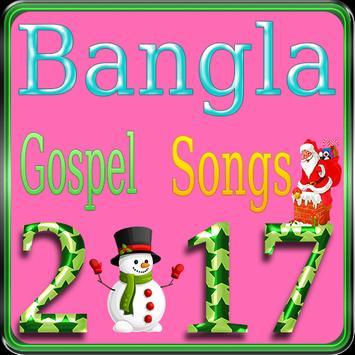 Bangla Gospel Songs apk screenshot