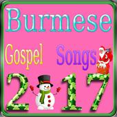 Burmese Gospel Songs icon