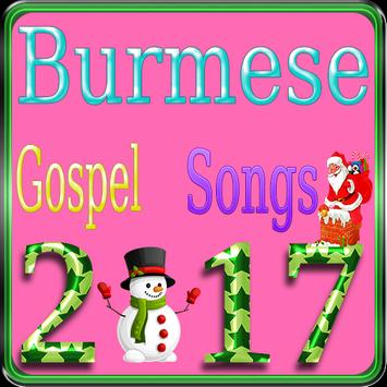 Burmese Gospel Songs screenshot 5