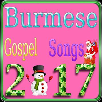 Burmese Gospel Songs screenshot 1
