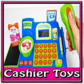 Cashier Toy Game For Kids アイコン