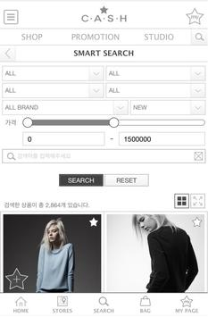 캐쉬스토어 apk screenshot