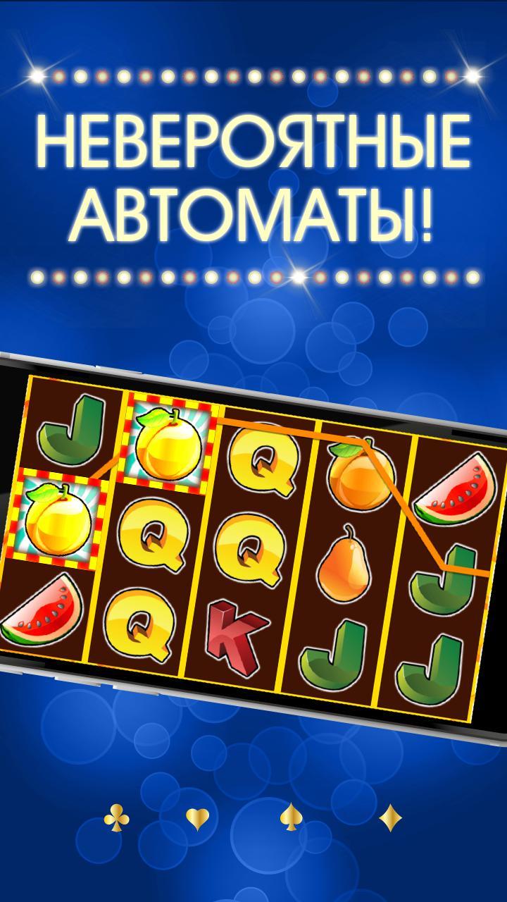 Спин в онлайн казино casino online flash games
