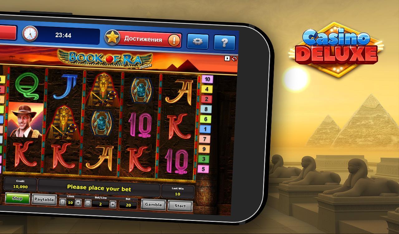 Картинки по запросу казино Делюкс