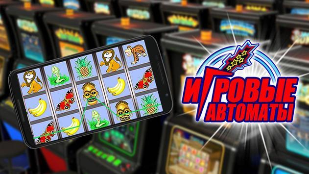Casino Slots Deluxe: Slots screenshot 1