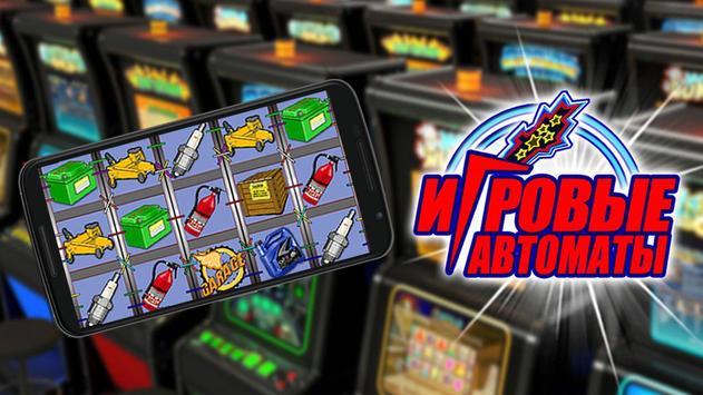 Casino Slots Deluxe: Slots screenshot 2