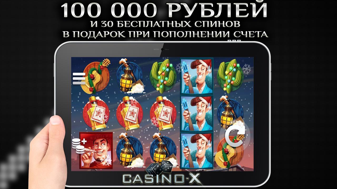 100р в подарок игровые автоматы tropez casino играть