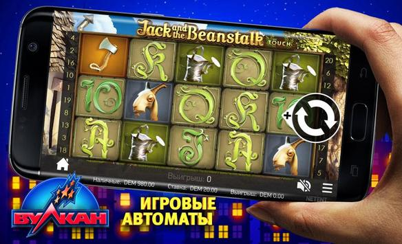 Игровые автоматы играть бесплатно на