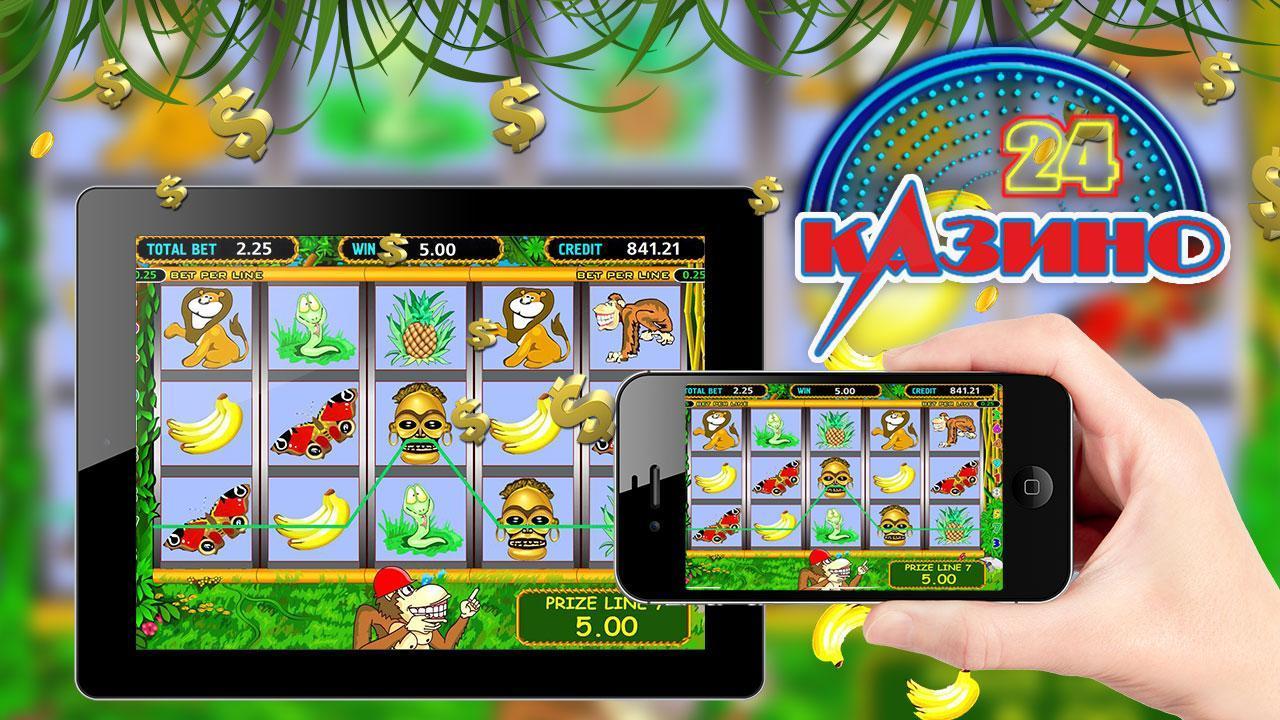 Игровой Клуб Вулкан 24 / 7 pour Android - Téléchargez l'APK