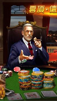 云顶德州扑克-中文 poster