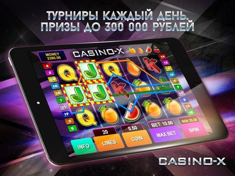 игровые автоматы с выигрышем играть бесплатно