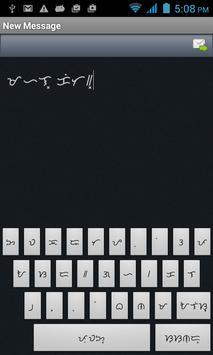 Baybayin SMS apk screenshot