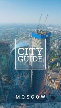 Moscow City Directory poster
