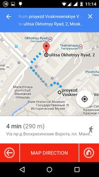 Moscow City Directory apk screenshot