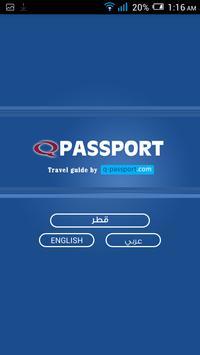 Q Passport screenshot 1