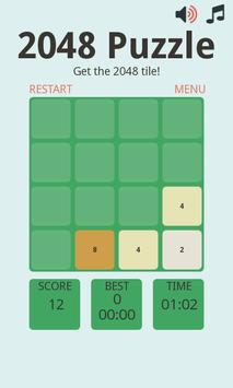 2048 Puzzle screenshot 1