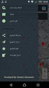 Car Service Finder screenshot 4