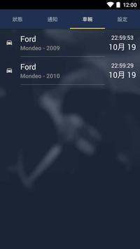 CarM screenshot 1